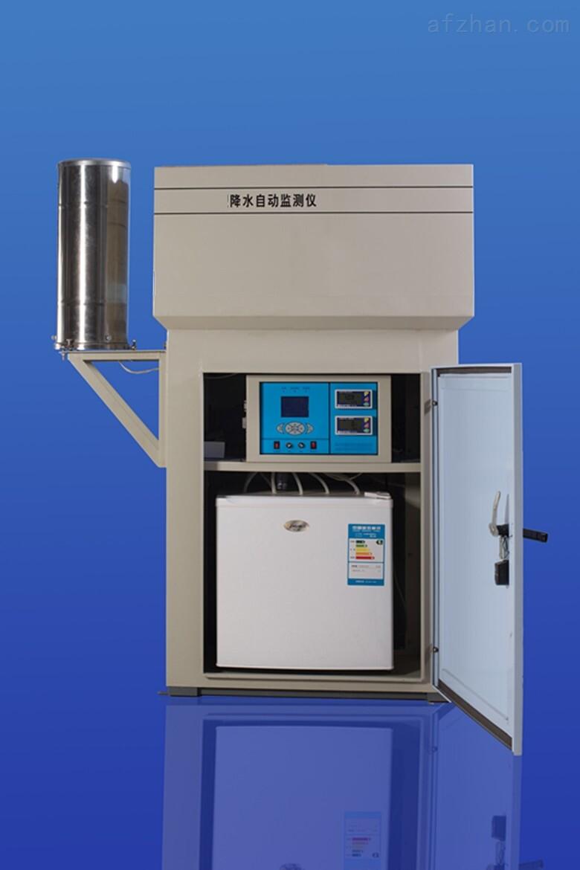 降水降尘自动采样器 型号:CX233-APS-3A