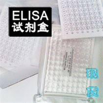 大鼠白介素3代测(IL-3)试剂盒可拆卸