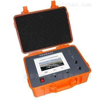 FSGZ-A10智能电缆故障测试仪