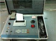 STDL-2013矿用电缆故障探伤仪