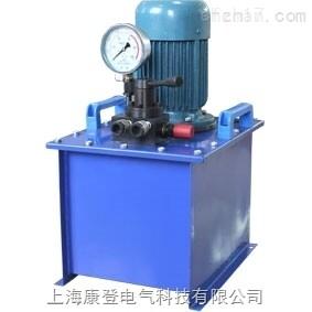CZB6300超高壓電動油泵泵站