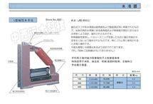 M405792磁性框式水平仪(日本原装 型号:CH14-200mm