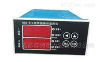 ZN-2智能振动监控仪