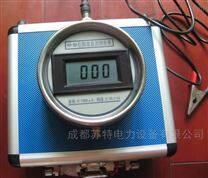 SWB-III数字微安表