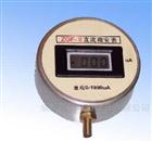 ZGF-II直流高壓發生器微安表