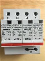 CITEL西岱尔防雷器防浪涌保护器ds44-480