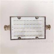 矿用隔爆兼本安型LED应急照明灯DJS3/3.7LL