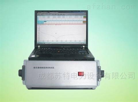 220V变压器绕组变形测试仪厂家现货