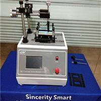 CSI-108A纺织耐磨往复式磨耗测试仪
