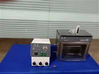 CSI-87全自动水平燃烧测试仪