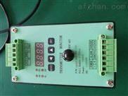 智能测速仪SQY01T105转速表