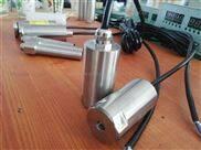霍尔转速传感器VB-Z9400