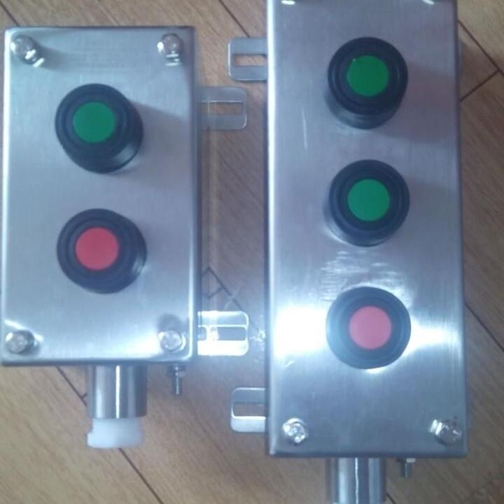 FZC-LA2B1L不锈钢防爆操作柱