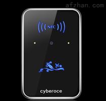 无键盘二维码读卡器CR02NK系列