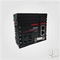 监控制信号电源防雷器