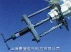 TMBP20内拉式轴承拉拔器