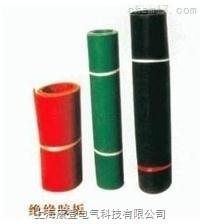 3-50mm绝缘橡胶板