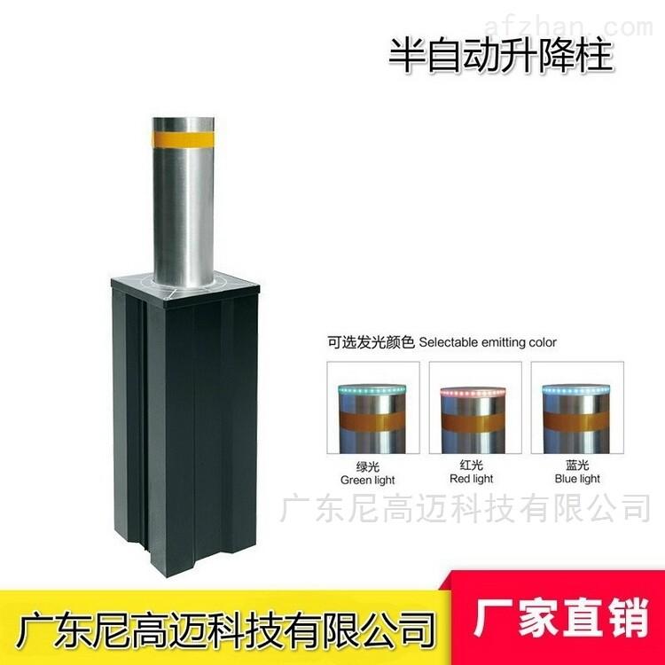 无需电源地埋式液压半自动升降柱