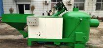 木片燃烧机生产定制生物质燃烧炉生物质颗粒燃烧机