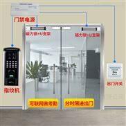 重庆中控F7办公室电子门禁系统 指纹门禁