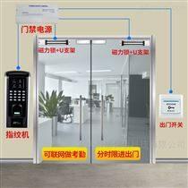 重慶中控F7辦公室電子門禁系統 指紋門禁