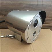 海康DS-2XE6226FWD-IZ变焦网络防爆摄像头