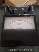 T19-mA交直流毫安表
