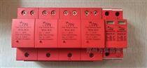 万佳智能防雷器 防雷预警 大气电场仪