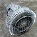 2QB810-SAH175.5KW漩涡高压鼓风机现货
