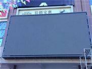 大型戶外LED廣告電子顯示屏規格型號