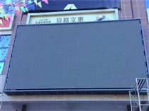 大型户外LED广告电子显示屏规格型号