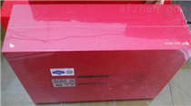 RFID电子标签龙井茶叶防伪标签防揭标签厂家