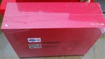 RFID電子標簽龍井茶葉防偽標簽防揭標簽廠家