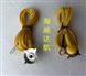 HWD--GRL868207B-黄色防静电接地线哪家好
