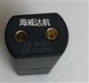 迷你型兩點電極REM001