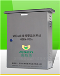 印刷厂污染VOCs在线监测系统