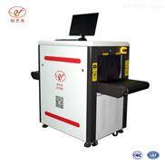 快遞物流行李X光安檢機 安檢設備廠家直銷