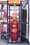 外贮压式七氟丙烷气体自动灭火设备系统