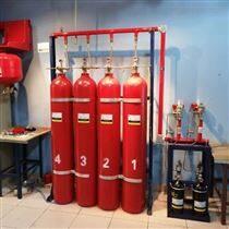 IG541-90氣體滅火系統