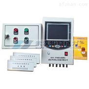 HD600型SF6氣體泄漏報警監控系統火力發電用