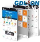 广州智能电力运维公司
