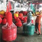 內河湖面警示塑料航標 河道浮標供應批發