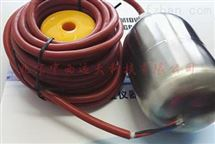 CL-SP-04金属电缆浮球液位开关 型号:KF04-CL-SP-04