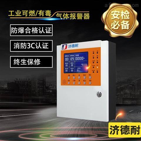 工业用二氧化硫报警器