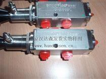 英國Bifold  電磁閥