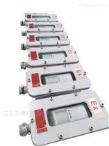ABT-EX对射防爆箱无误报探测器感应灵敏报警器厂家