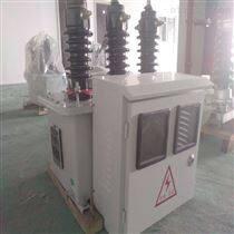 四川10kv计量装置JLS-10高压计量箱