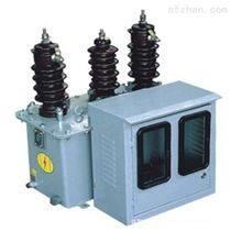 10KV电线柱子上的计量装置高压计量箱