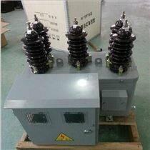 10kv柱上计量装置高压计量箱