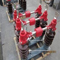 35kv柱上高压隔离开关四级防污GW4-40.5